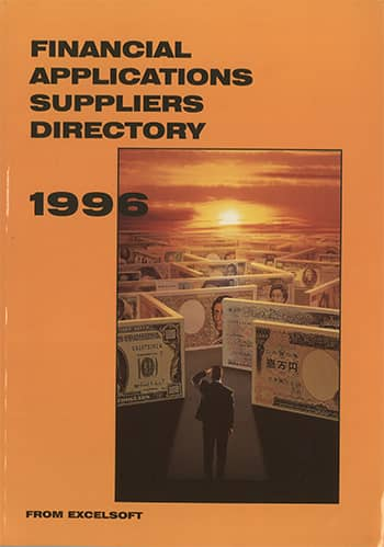 Financial applications suppliers directory 1996